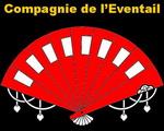 logo-eventaili